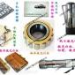 供��上海激光加工,上海激光刻字加工