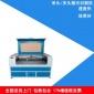 深圳 �|莞�S家直�N���|低�r的有�C玻璃 皮革 CO2玻璃管激光切割�C